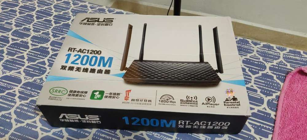 Router Doble Banda Asus Rt1200