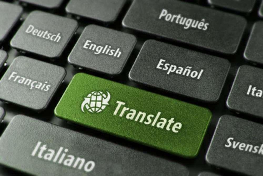 Traducciones Alemán Inglés Español