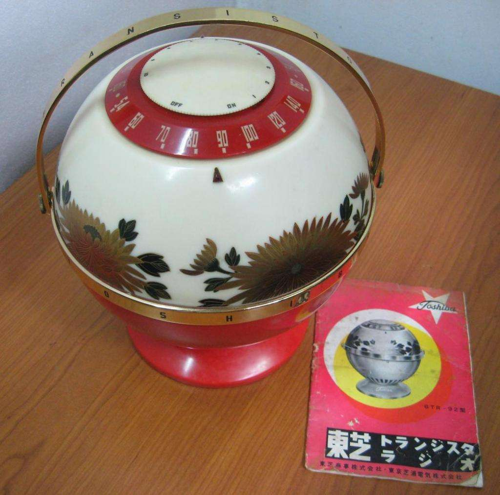 Radio Toshiba 6tr92 The Rice Bowl 1958 De Museo En Martinez