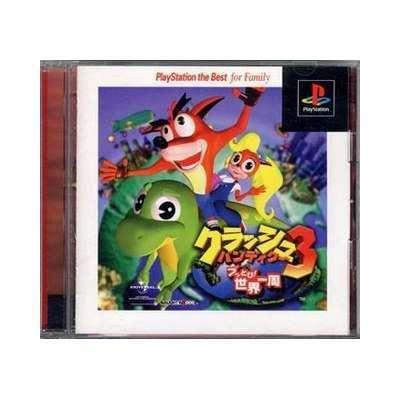 Crash Bandicoot 3: Warped Ps1 Japones original