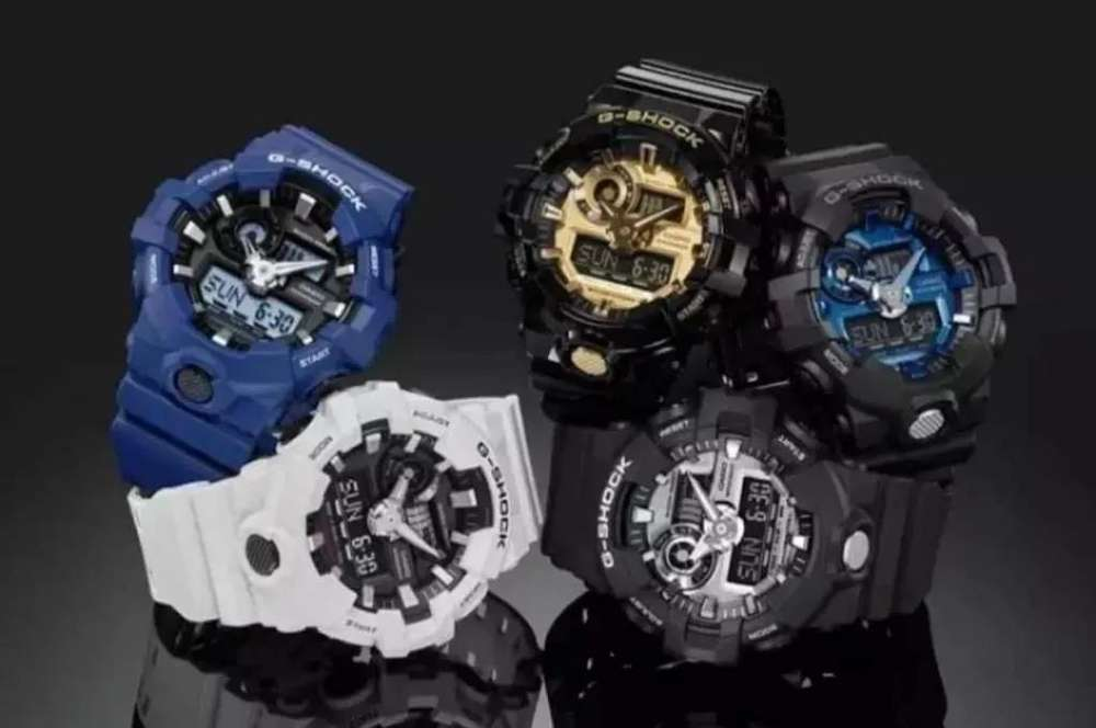 Relojes <strong>casio</strong> G Shock