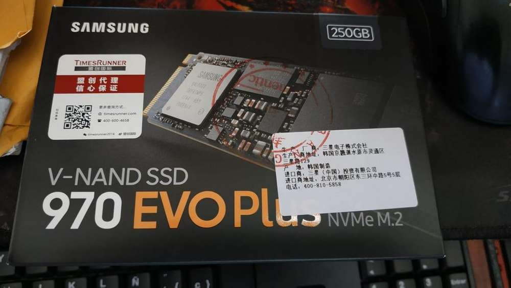 SSD SAMSUNG 970 PLUS 250GB PCI NVME