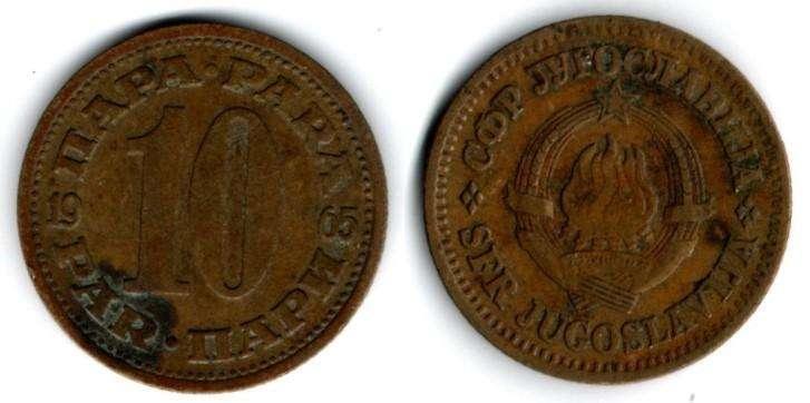 YUGOSLAVIA. MONEDA. 10 PARA. 1965. KM 44. 15,4 M UNIDADES. ESTADO 6 DE 10. VALOR 1000