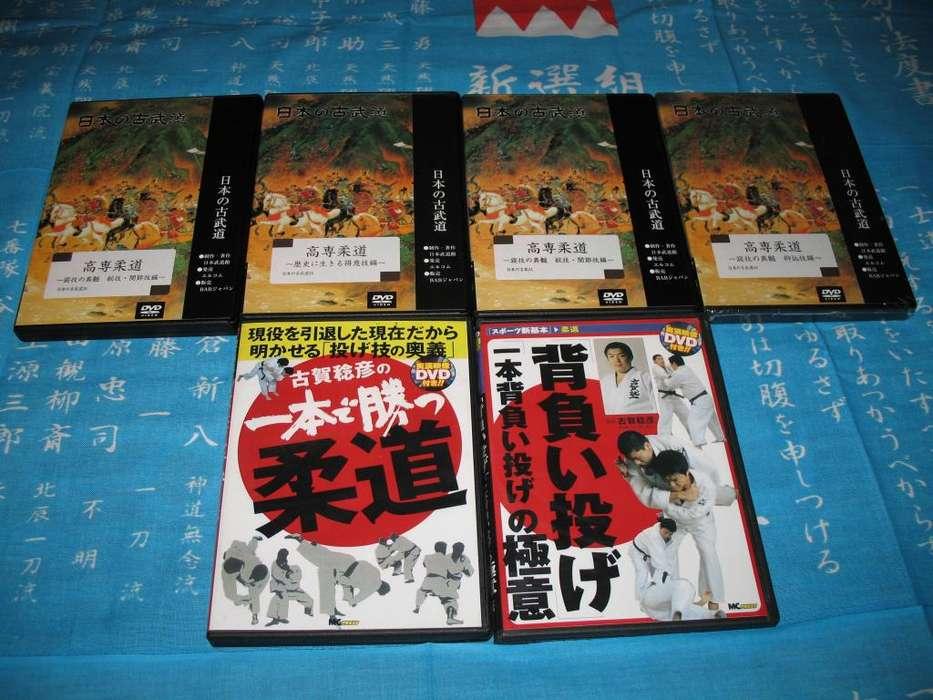 DVD INSTRUCTIVOS DE JUDO KODOKAN KOSEN LUCHA EN EL SUELO MASAHIKO KIMURA Y TOSHIHIKO KOGA 06 DISCOS