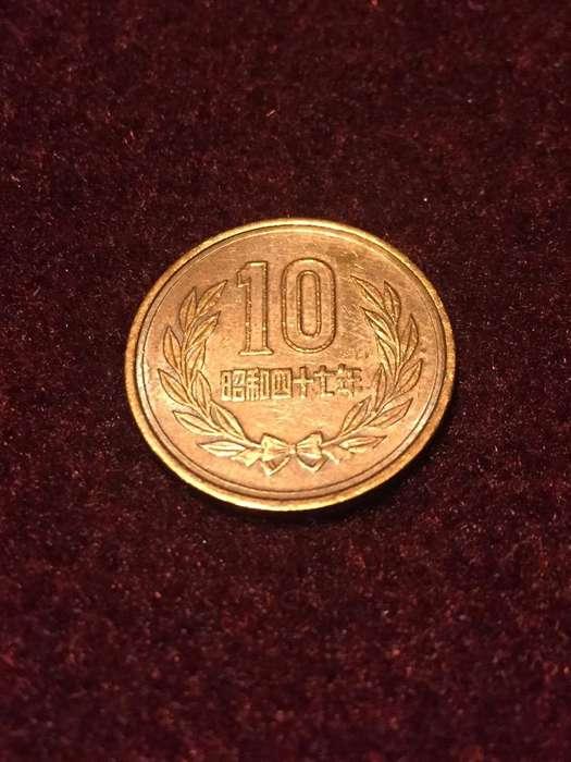 Moneda de Japon