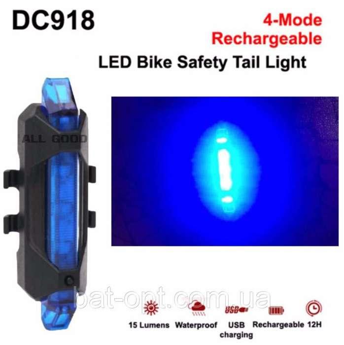 luz trasera para bicicleta domicilio