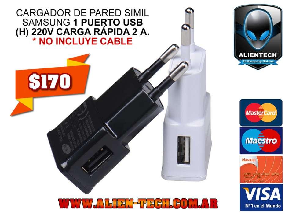ALIENTECH: CARGADOR DE PARED SIMIL SAMSUNG 1 PUERTO USB H 220V CARGA RÁPIDA 2 A.