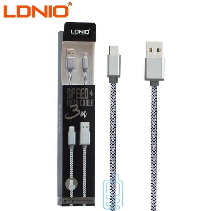 CABLE USB REFORZADO DE 3 METROS MICRO USB
