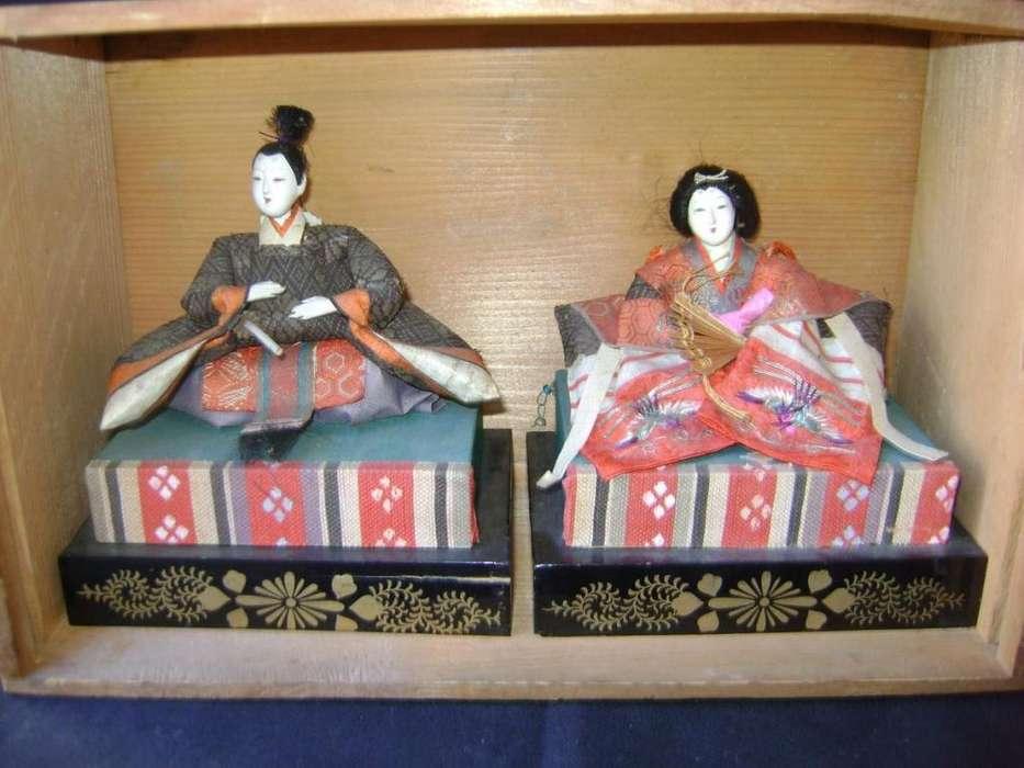 Figuras Japón Pareja Imperial Ningyo Hinamatsuri / Maxim Nord
