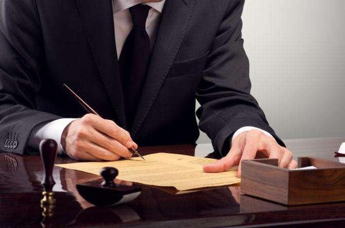 DIVORCIO COMUN ACUERDO/EXPRESS 4990 1562607479