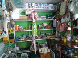 Vendo Papeleria y Bazar