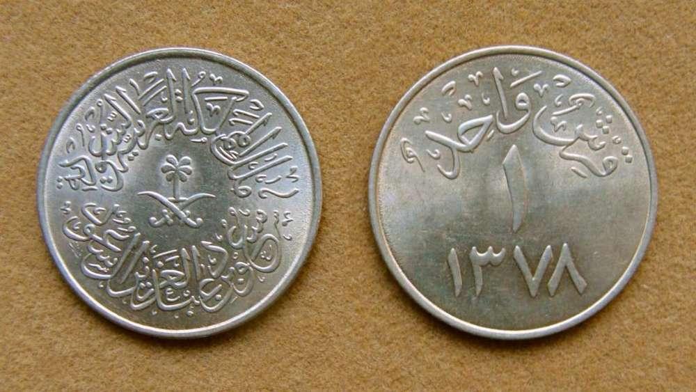 Moneda de 1 ghirsh Arabia Saudita año 1958