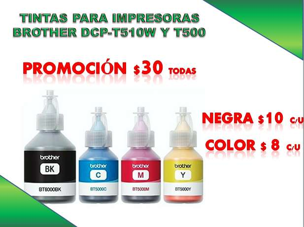 TINTAS PARA <strong>impresora</strong>S BROTHER DCP-T510W Y T500