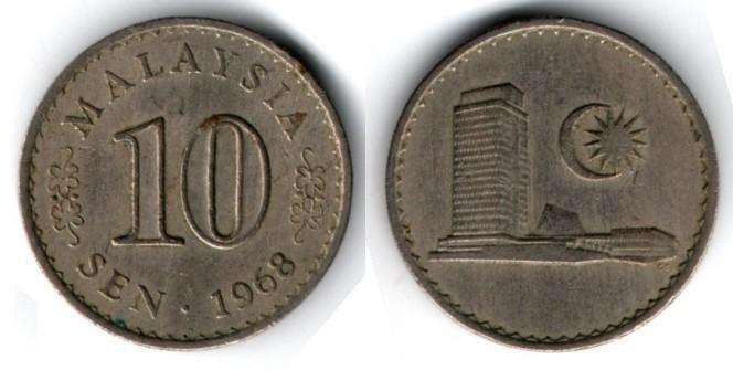 MALASIA. MONEDA. 10 SEN. 1968. KM 3. 128 M UNIDADES. ESTADO 7 DE 10. VALOR 2700