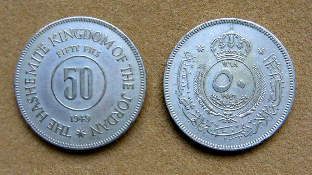 Moneda de 50 fils Jordania 1949
