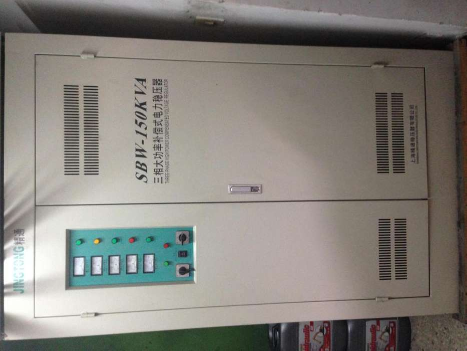 vendo 2 estabilizadores de corriente 150 KVA Y 150 KVA