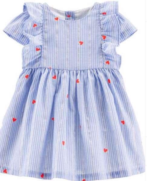 Vestido rayas corazones Carter's