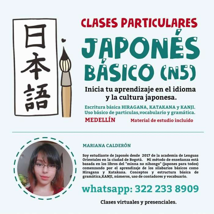 Clases particulares - Japonés básico (N5)