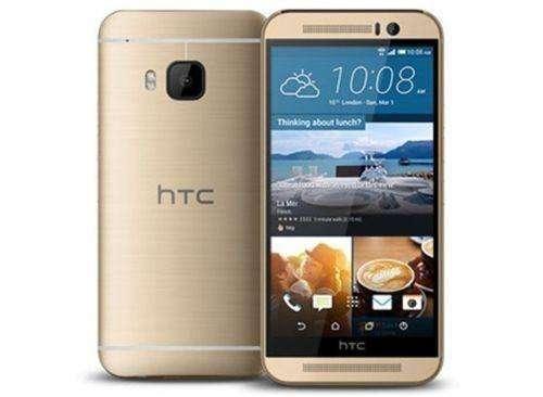 HTC ONE M9 32gb y 3 de ram dorado