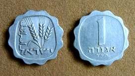 Moneda de 1 agora Israel 1960