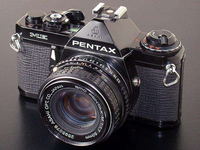Combo Fotográfico Pentax 0