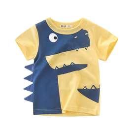 Remera dinosaurio T-Rexito