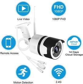 # cámara IP interior sensor infrarrojo Ref. Mj-0088
