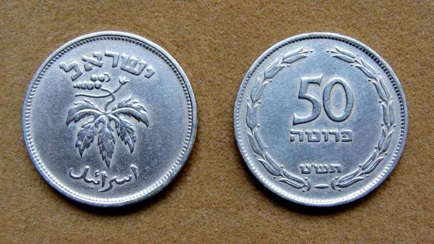 Moneda de 50 pruta Israel 1949 0