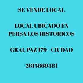 Vendo local comercial en Ciudad