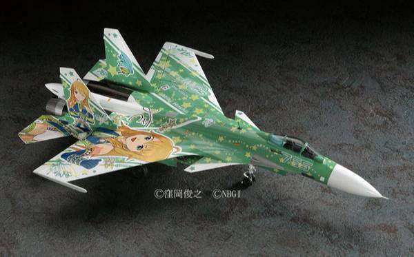 Avión Sukhoi Su-33 Flanker D Escala 1/72 Hasegawa Idolmaster 0
