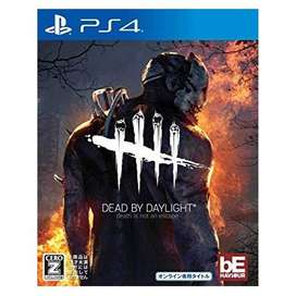 Dead by daylight ps4 Special edition