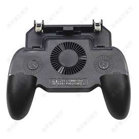 Gamepad Sr Power Bank Y Ventilador Pubg Fortnite Freefire