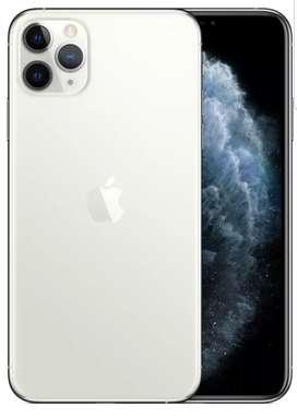 iPhone 11 pro 256 GB Nuevo en Miraflores