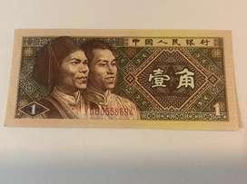 Billete de China 1 yijiao  1980