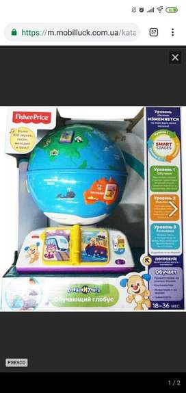Juguete Globo Didactico Fisher Price