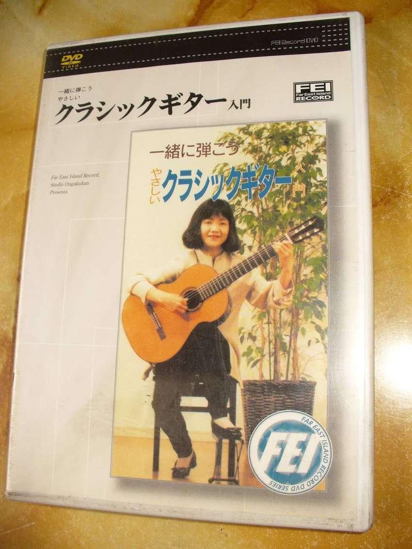 DVD aprender guitarra tecnicas y tutorial