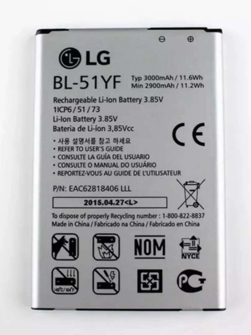 Bateria lg g4 stylus bl-51yf originales nuevas