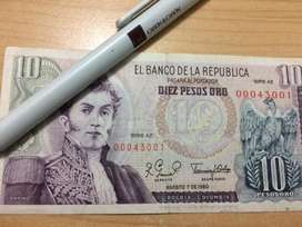 Unico Billete de 10 Pesos De 5 Cifras, Emision Agosto 7 1980