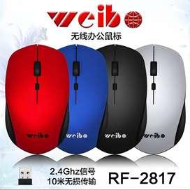 Mouse Inalambrico Weibo 2817