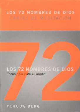 Como Activar los 72 Nombres de Dios, Tecnología del alma, libro de motivación, Conociendo la Naturaleza del Eterno.