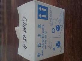 Philips Cdm 12.4 Pick Up