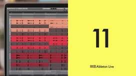 ABLETON 11 LIVE SUITE WINDOWS O MAC