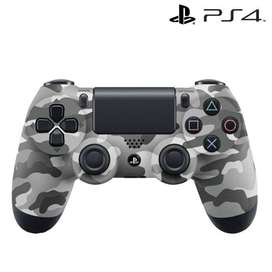Control ps4 original camuflado
