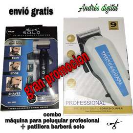 Combo promocion máquina peluquera profesional   +  patillera  solo