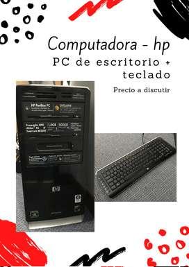 Computadora HP USADA