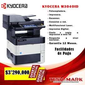 Se requiere técnico de fotocopiadoras con experiencia en instalación a red. URGENTE! por favor comunicarse