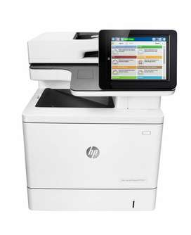 multifuncional color laser hp m577