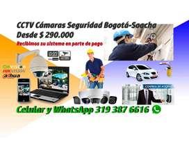 CCTV Cámaras Seguridad BogotáSoacha Desde 290.000 Recibimos su sistema en parte de pago
