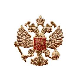 Pin Escudo de Rusia