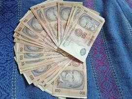 se vende billetes de 100 intis del año 1966